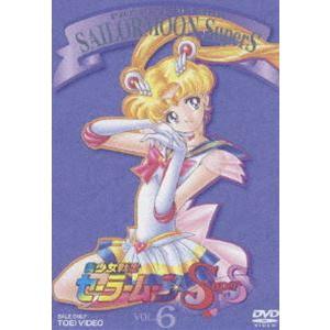 美少女戦士セーラームーンSuperS VOL.6 [DVD] dss