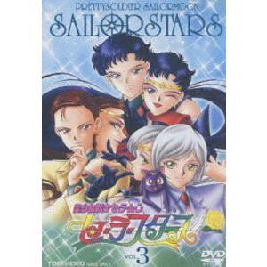 美少女戦士セーラームーン セーラースターズ VOL.3 [DVD]|dss