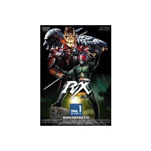 仮面ライダー BLACK RX VOL.1 [DVD]|dss