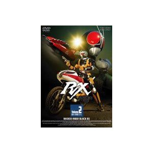 仮面ライダー BLACK RX VOL.2 [DVD]|dss