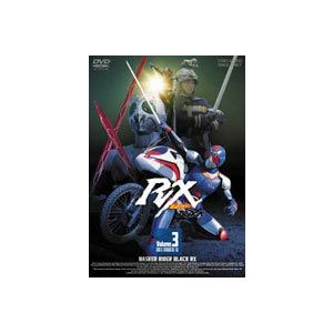 仮面ライダー BLACK RX VOL.3 [DVD]|dss