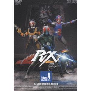 仮面ライダー BLACK RX VOL.4(完) [DVD]|dss