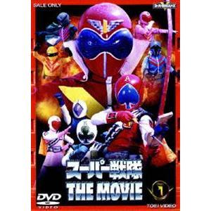 スーパー戦隊 THE MOVIE VOL.1 [DVD] dss