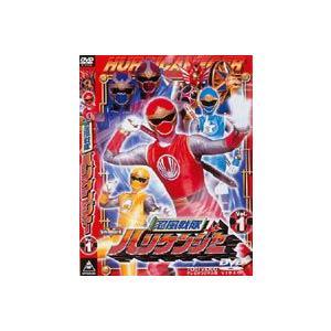 忍風戦隊ハリケンジャー VOL.1 [DVD] dss
