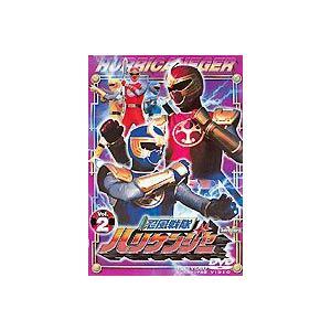 忍風戦隊ハリケンジャー VOL.2 [DVD] dss