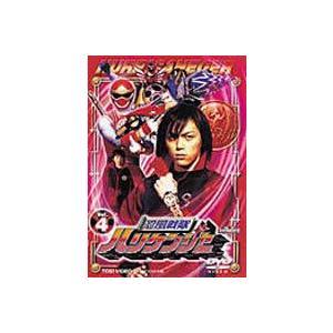 忍風戦隊ハリケンジャー VOL.4 [DVD] dss