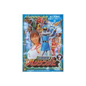 忍風戦隊ハリケンジャー VOL.7 [DVD] dss