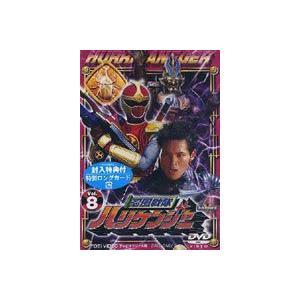 忍風戦隊ハリケンジャー VOL.8 [DVD] dss