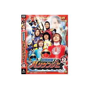 忍風戦隊ハリケンジャー VOL.12 [DVD] dss
