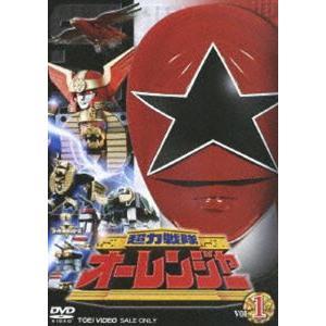 超力戦隊オーレンジャー VOL.1 [DVD]|dss