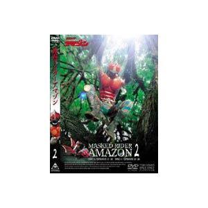 仮面ライダー アマゾン Vol.2(完) [DVD]|dss