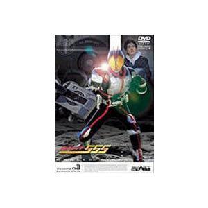 仮面ライダー 555(ファイズ) Vol.3 [DVD]|dss