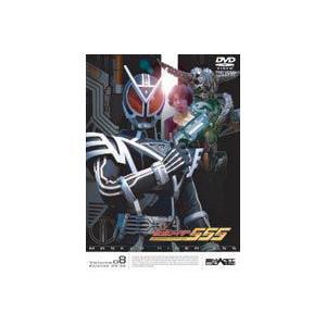 仮面ライダー 555(ファイズ) Vol.8 [DVD]|dss