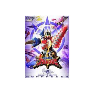 爆竜戦隊アバレンジャー Vol.6 [DVD]|dss