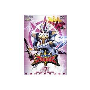 爆竜戦隊アバレンジャー Vol.7 [DVD]|dss