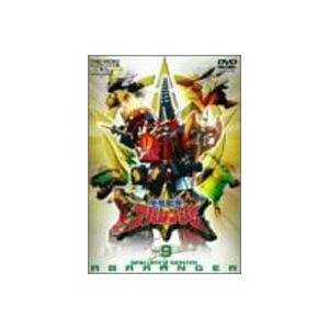 爆竜戦隊アバレンジャー Vol.9 [DVD]|dss