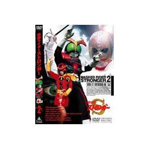 仮面ライダー ストロンガー Vol.2 [DVD]|dss