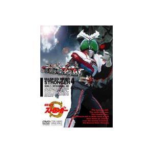 仮面ライダー ストロンガー Vol.4(完) [DVD]|dss