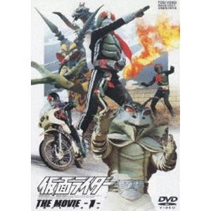 仮面ライダー THE MOVIE VOL.1 [DVD] dss