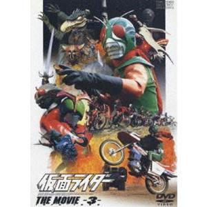 仮面ライダー THE MOVIE VOL.3 [DVD] dss