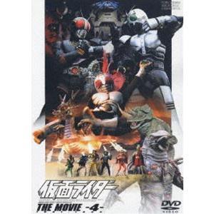 仮面ライダー THE MOVIE VOL.4 <完> [DVD] dss