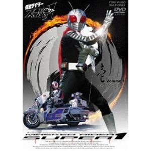 仮面ライダー スーパー1 Vol.1 [DVD] dss