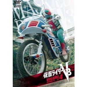 仮面ライダー V3 VOL.4 [DVD]|dss