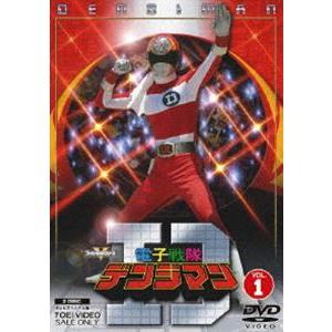 電子戦隊デンジマン Vol.1 [DVD]の関連商品8