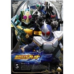 仮面ライダー 剣 VOL.5 [DVD]|dss