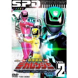 特捜戦隊デカレンジャー VOL.2 [DVD]|dss