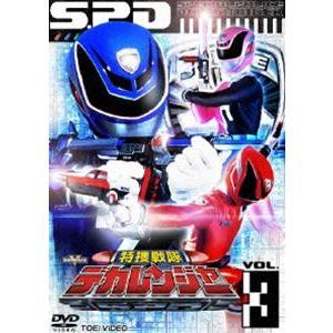 特捜戦隊デカレンジャー VOL.3 [DVD]|dss