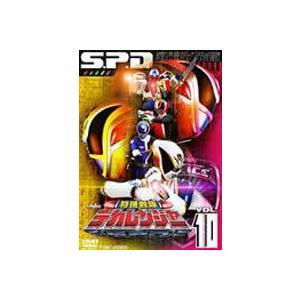 特捜戦隊デカレンジャー VOL.10 [DVD]|dss