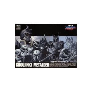 超人機 メタルダー Vol.1 [DVD]|dss