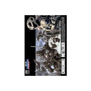 超人機 メタルダー Vol.3 [DVD]|dss