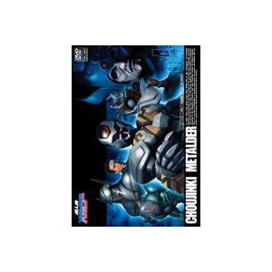 超人機 メタルダー Vol.4 [DVD]|dss