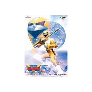 星獣戦隊ギンガマン VOL.4 [DVD]|dss