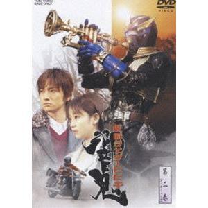 仮面ライダー 響鬼 VOL.2 [DVD]|dss