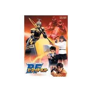 ビーファイターカブト VOL.2 [DVD]|dss