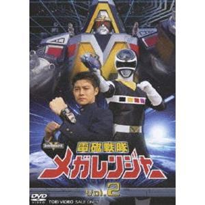 電磁戦隊メガレンジャー VOL.2 [DVD] dss