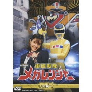 電磁戦隊メガレンジャー VOL.4 [DVD] dss