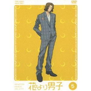 花より男子(TVアニメ) VOL.5 [DVD]|dss
