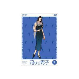 花より男子(TVアニメ) VOL.7 [DVD]|dss