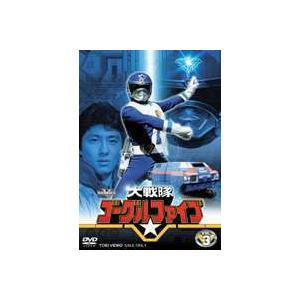 大戦隊ゴーグルV VOL.3 [DVD]|dss