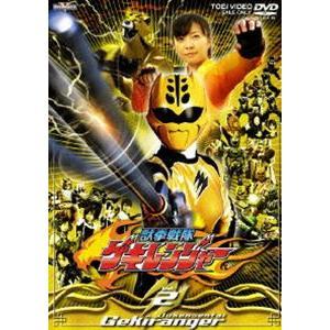 獣拳戦隊ゲキレンジャー VOL.2 [DVD] dss