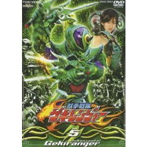 獣拳戦隊ゲキレンジャー VOL.5 [DVD] dss