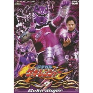 獣拳戦隊ゲキレンジャー VOL.7 [DVD] dss