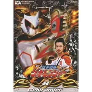 獣拳戦隊ゲキレンジャー VOL.8 [DVD] dss
