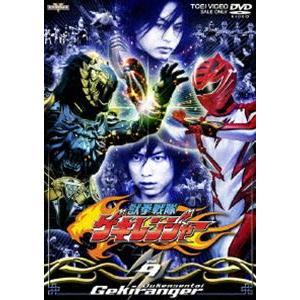 獣拳戦隊ゲキレンジャー VOL.9 [DVD] dss
