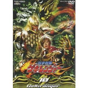 獣拳戦隊ゲキレンジャー VOL.10 [DVD] dss