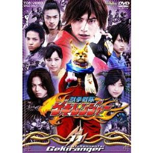 獣拳戦隊ゲキレンジャー VOL.11 [DVD] dss